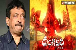 Amid Controversy; RGV's 'Vangaveeti' Movie Audio Launch to be Held Today