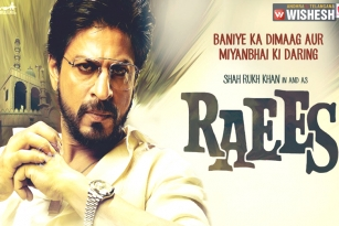 SRK's Upcoming Movie 'Raees' Gets U/A Certificate by CBFC