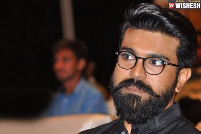 Ram Charan's Film Titled State Rowdy?