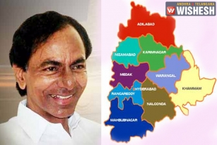 Recognition of Telangana Districts on Oct 11