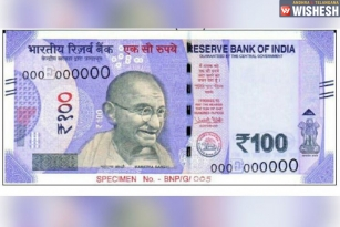 RBI All Set To Issue New Rs 100 Notes