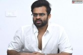 Sai Dharam Tej Gets His Name Updated