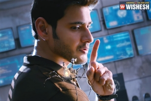"Mahesh Babu's Glimpse Of ""Spyder Movie"" - Teaser Released"
