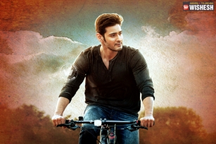Official: Srimanthudu release date