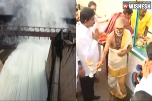 Two Flood Gates Of Srisailam Project Opened