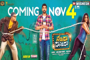 Sumanth's 'Naruda DONORuda' to Release on Nov 4