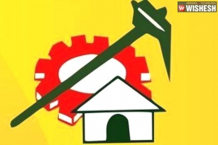 Another TDP Leader Jayachandra Reddy Suspended?