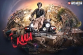 "Thalaivaa's Jeep From ""Kaala"" To Be Preserved In Auto Museum"