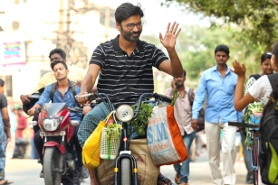 VIP 2 Movie Review, Rating, Story, Cast & Crew