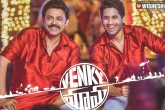 Shockingly Low Pre-Sales for Venky Mama
