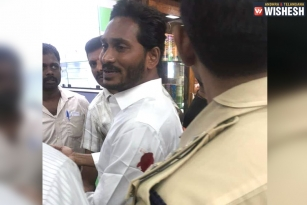 YS Jagan Condemns The Attack: Announces He Is Safe