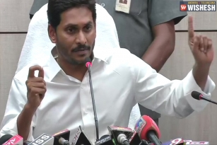 YS Jagan Calls Amaravati, a Major Land Scam