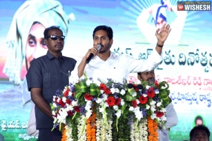 YS Jagan's Promise for Kadapa Steel Plant