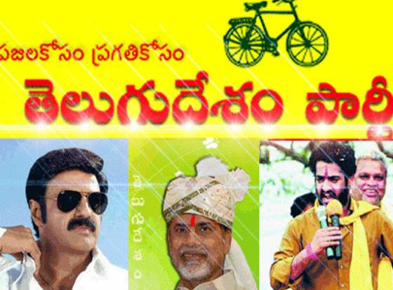 4 TDP MLAs suspended