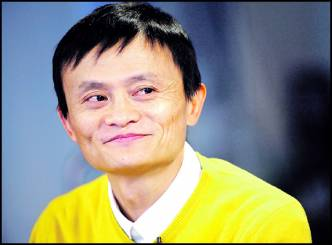 Alibaba to invest in India