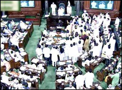 Lok Sabha adjourned to tomorrow