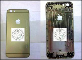 iPhone 6 images leaked!