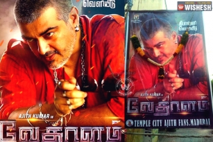 Ajith Vedhalam movie first look poster talk