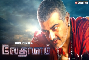 Ajith's Vedhalam movie teaser talk