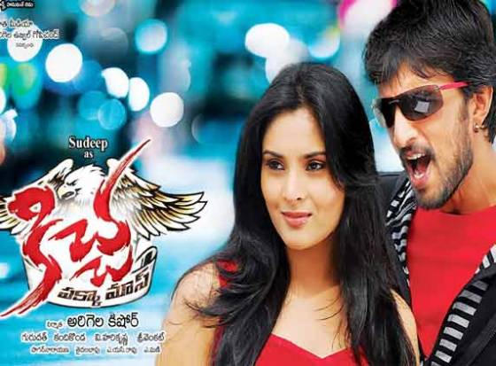 Sudeep&#039;s &#039;Kiccha&#039; record...
