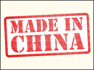 China launches Made in China