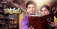 Karthikeya Movie Review