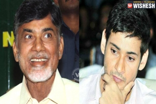 Now Mahesh Babu will be forced to support TDP!