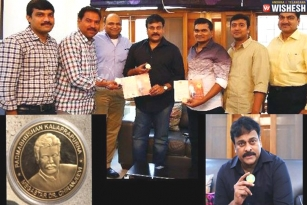 Chiranjeevi gold coins out