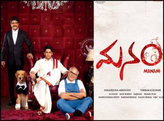 Manam to arrive for Ugadi
