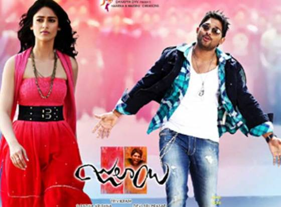 Julayi set for mega release tomorrow