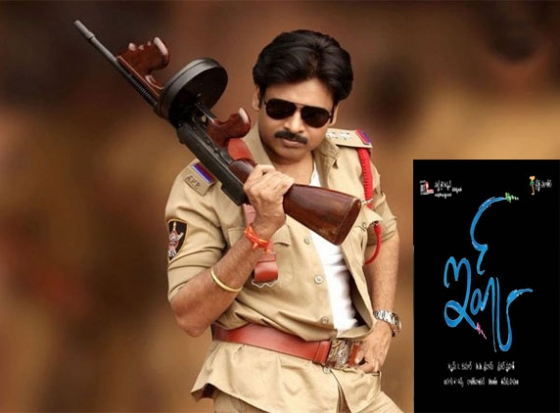 Power star's Gabbar Singh in Ishq