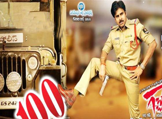 Gabbar Singh revenues set standards!