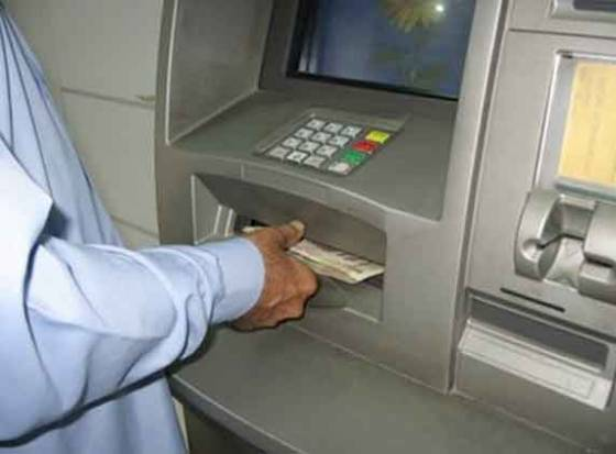 Cash missing in ATM, over 35lakhs