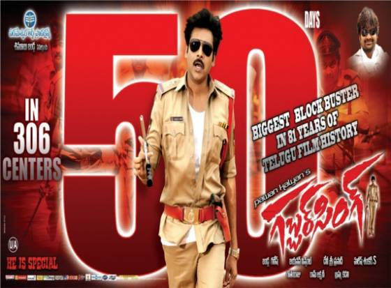 Gabbar Singh completes 50 days, marches towards 100