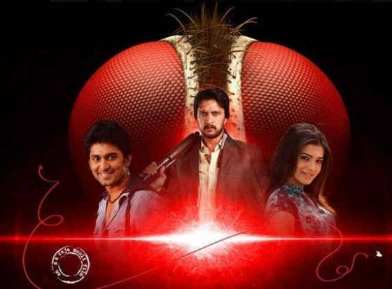 Eega-an effort to prove India cinema is on par with Hollywood