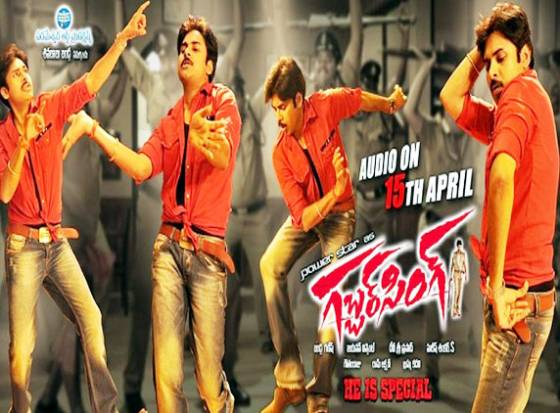 Gabbar Singh audio release, Pawan to seek blessings of Lord