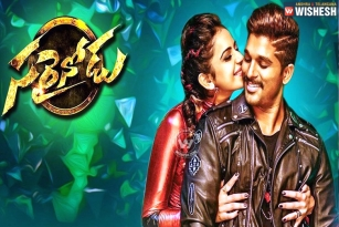 Sarrainodu set for a grand release tomorrow