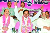 GHMC results: TRS roars again