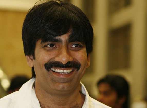 Raviteja's new film title 'Sir Vastaru'!