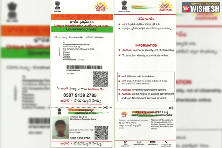 SC Slams Modi Govt On Making Aadhar Mandatory