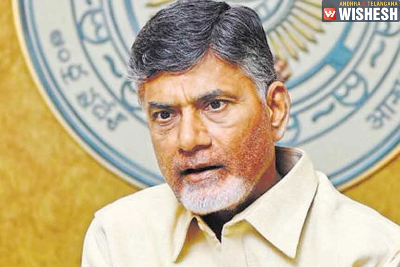 AP Govt to Acquire Chandra Babu's Residence