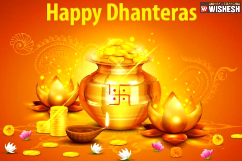 Dhanteras 2017- Date And Significance