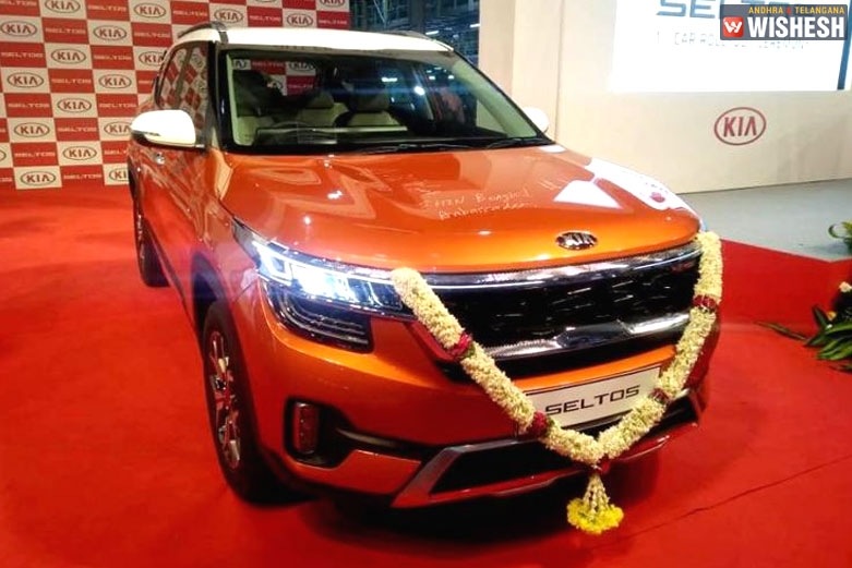 Kia's First Car Seltos Rolls Out in AP