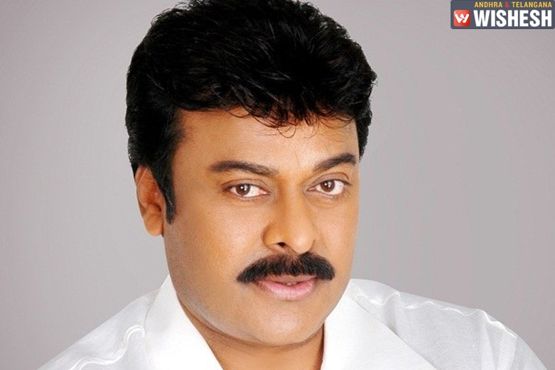 Is Megastar Joining Janasena?