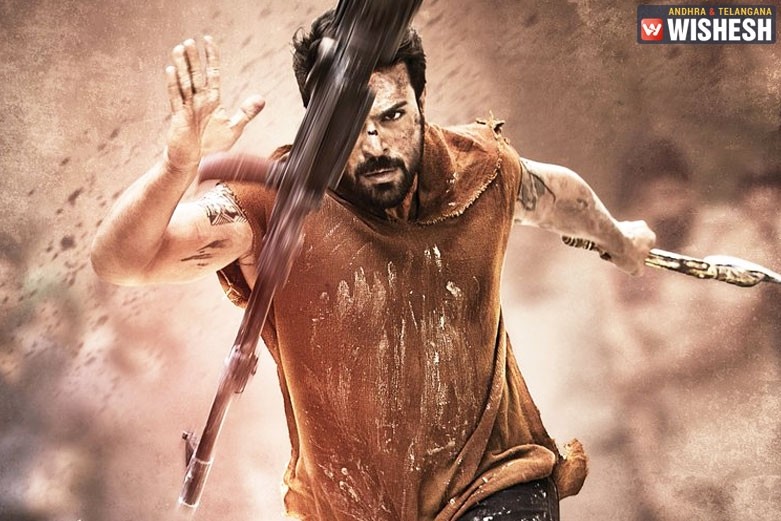 First Look and title of Ram Charan's next Unveiled