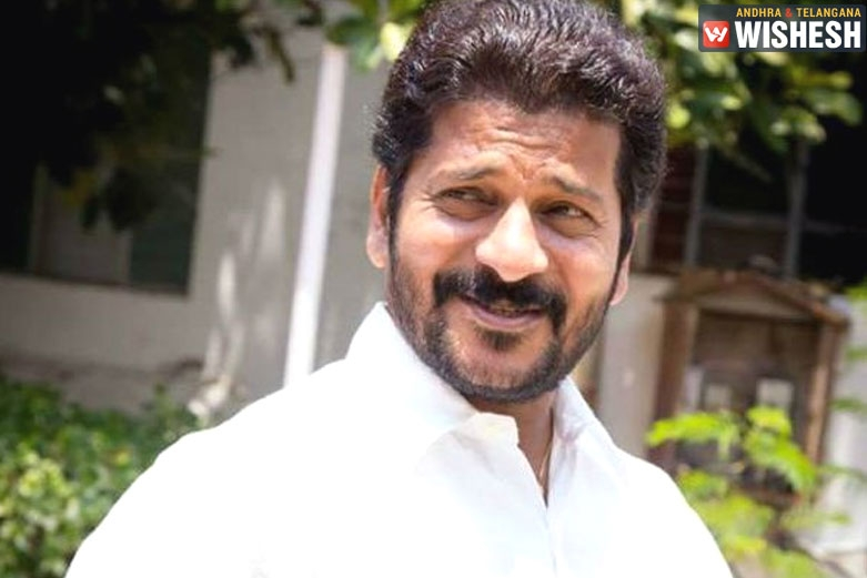Revanth Reddy's Abusive Audio Viral All Over