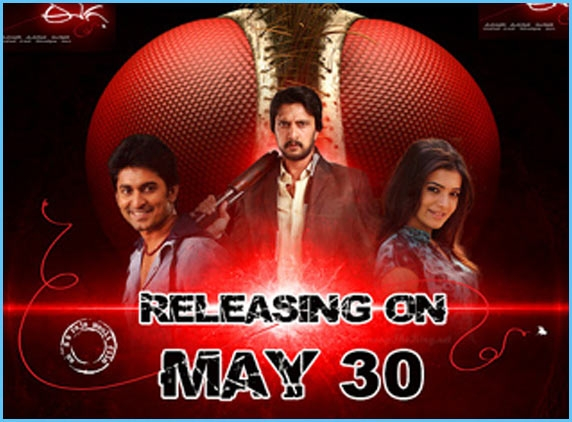 Eega to hit theatres on May 30