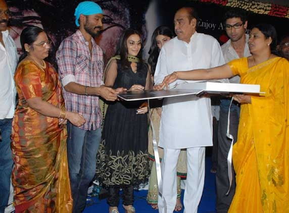 Dhanush's 3 Telugu Movie Audio Launch