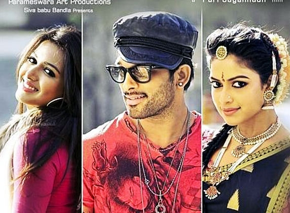 Iddarammailatho release date out
