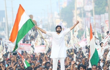 Janasena Long March at Vizag